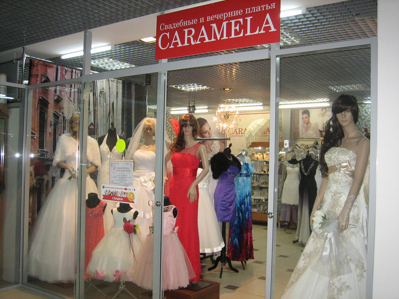 ирина-люкс салон свадебного платья