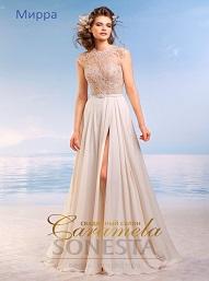 Поступили платья облегченного и прямого силуэта и платья в греческом стиле.