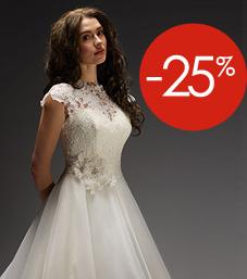 Акции и скидки на свадебные платья