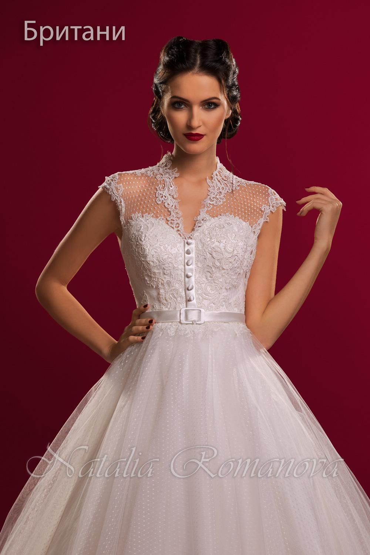 Свадебные Платья Британи
